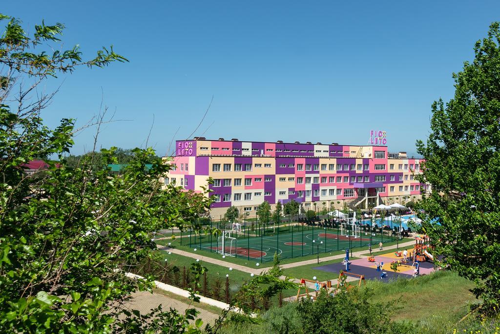 отель фиолето анапа официальный сайт